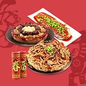《預購-樂活e棧》?三低素食年菜-三陽開泰套組