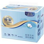 《緻柔》抽取式衛生紙(100抽*24包)
