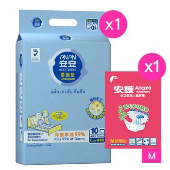 《安安買就送》看護墊L 10片/包(安護試用包/片M)