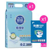《安安買就送》看護墊XXL號 8片(安護試用包/片L-XL)