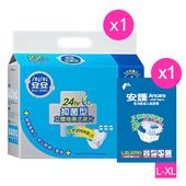 《安安買就送》抽換式尿片-夜用型 22片/包(安護試用包/片L-XL)