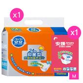 《安安買就送》抽換式尿片-日用型 24片/包(安護試用包/片M)