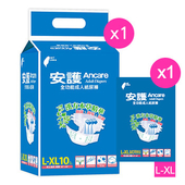 《安護買就送》漢方全功能紙尿褲 10片/包-L-XL(安護試用包/片L-XL)