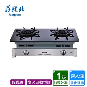 《莊頭北》莊頭北_一級節能銅鑄爐頭玻璃崁爐(玻璃面板) TG-7606GB送標準安裝(BA010013)(TG-7606GB)