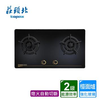 《莊頭北》莊頭北_高熱效二口玻璃檯面爐TG-8503G送標準安裝(BA010018)(TG-8503G)