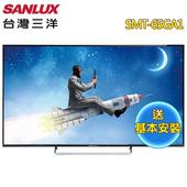 《SANLUX 台灣三洋》65型4K聯網液晶顯示器+視訊盒SMT-65GA1(送基本安裝)