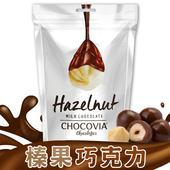 《CHOCOVIA》榛果巧克力(120g/包)(x6包)