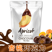 《CHOCOVIA》杏桃巧克力(120g/包)(x6包)