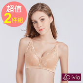 《Olivia》無鋼圈0.3cm三明治超薄蕾絲大尺碼內衣(2件組)(膚色+灰色-75B)