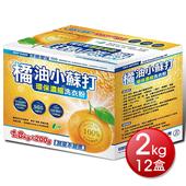 《橘油小蘇打》環保濃縮洗衣粉2kg*12盒