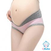 純棉V型低腰托腹無痕三角孕婦內褲(6色)