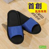 《DFhouse》氣墊室內拖鞋(低均壓)(藍色)