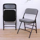 《頂堅》厚型布面沙發椅座(5公分泡棉)折疊椅/洽談椅/工作椅/會議椅/摺疊椅(二色可選)(灰色)