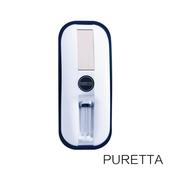 《Puretta》紫外線馬桶殺菌器LT-5