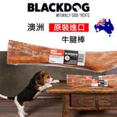 《旺兒》澳洲牛腱棒 大支 39cm