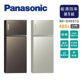 《Panasonic國際牌》485L雙門變頻智慧節能電冰箱NR-B489TG(含拆箱定位)(T-翡翠棕)