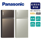 《Panasonic國際牌》650L雙門變頻環保電冰NR-B659TG(含拆箱定位)(N-翡翠金)