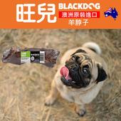 《旺兒 Blackdog》羊脖子 (1入) - 肉質無比軟嫩, 健康美味!(澳洲 天然 寵物零食)