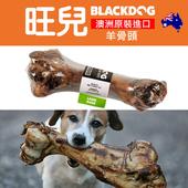 《旺兒》羊骨頭 1支 - 澳洲 天然 寵物零食