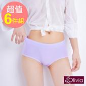 《Olivia》透氣棉蕾絲邊中腰三角內褲(6件組)(六色各一)