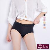 《Olivia》透氣棉蕾絲邊中腰三角內褲-黑色(黑色)