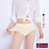 《Olivia》透氣棉蕾絲邊中腰三角內褲-膚色(膚色)