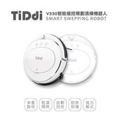《TiDdi》智能搖控規劃清掃機器人(V330)