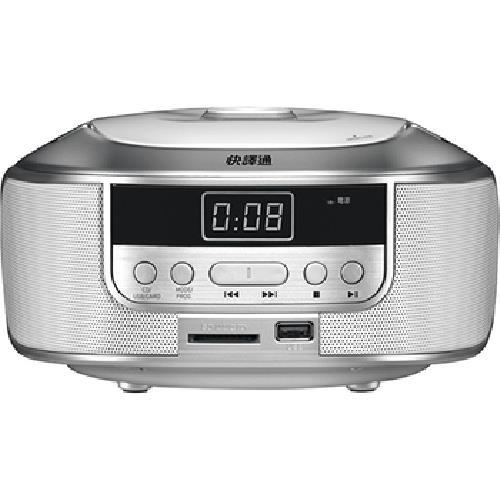 《快譯通》可攜式CD立體聲音響(CDDZ101)