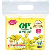 《OP》花香清潔袋-英國梨小蒼蘭(中)