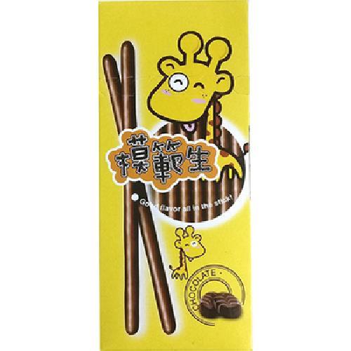 《模範生》巧克力棒(25g/盒)