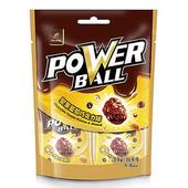 《77》POWER BALL 巧克力球(堅果葡萄-136g)