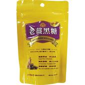 老薑黑糖(80g)