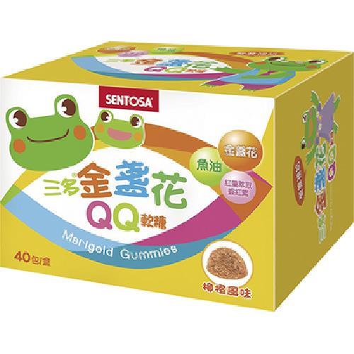 《三多》金盞花QQ軟糖(3gx40包/盒)