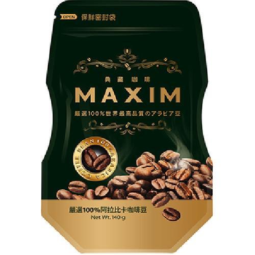 《麥斯威爾》MAXIM典藏咖啡環保包(140g)