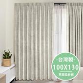 《雲佳》歐式雅緻典雅柔紗系列窗簾