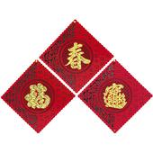 植絨字句斗方壁飾-隨機出貨(NYN0008)