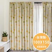 《雲佳》歐式雅緻典雅柔紗系列窗簾 (寬100*高150)(清綠方格)