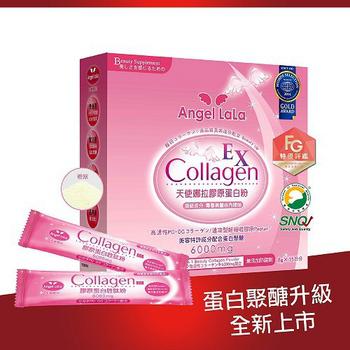 《Angel LaLa 天使娜拉》膠原蛋白粉牛奶風味 PO.OG 蛋白聚醣升級(15包/盒)