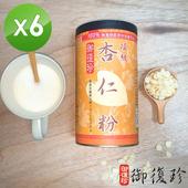 《御復珍》頂級杏仁粉6罐組 (無糖, 450g/罐) $1399