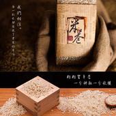 《米巷無毒農產》胚芽米(600G/包)x3(6包/組)