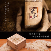 《米巷無毒農產》胚芽米(600G/包)x3(9包/組)