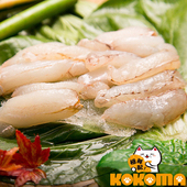 《極鮮配》頂級特大蟹腳肉 (100g±10%/盒)(1盒入)