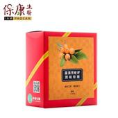 《保康生醫》羅漢果枇杷潤喉糖 x3盒(50g/盒)