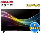 《SANLUX 台灣三洋》40型FHD液晶顯示器+視訊盒SMT-40MA3(送基本安裝)