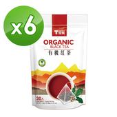 《T世家》有機紅茶-三角立體茶包  2.5g * 30入(6件組)