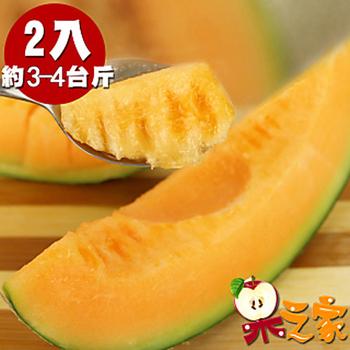《果之家》果之家 台南七股超甜爆汁網紋紅肉哈密瓜(2顆(單顆約1KG))