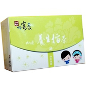 《啡茶不可》哈客愛北埔無糖綠茶擂茶4盒一組(32gx16入/盒)~抹茶口味,新竹北埔最具特色地方名產,最佳伴手禮。