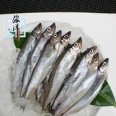 《海洋先生》爆卵柳葉魚(200g±10%/包 *2包)