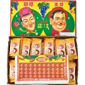 《柑仔店》40當1.5元抽王哥柳哥(盒)