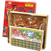 《柑仔店》40當綜合2.5元抽(地瓜)盒